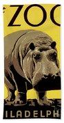 Visit The Zoo Philadelphia Bath Towel