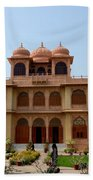 Visitors Wander Around Gardens Of Mohatta Palace Museum Karachi Sindh Pakistan Bath Towel