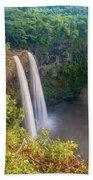 Wailua Falls - Kauai Hawaii Bath Towel