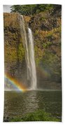 Wailua Falls Rainbow Bath Towel