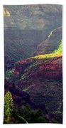 Waimea Canyon Bath Towel