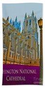 Washington National Cathedral Travel Bath Towel