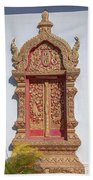 Wat Buppharam Phra Wihan Window Dthcm1581 Bath Towel
