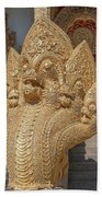 Wat Kumpa Pradit Phra Wihan Five-headed Naga Dthcm1664 Bath Towel