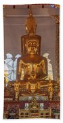 Wat Suan Dok Wihan Luang Buddha Images Dthcm0952 Bath Towel