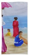 Watchman Bath Towel