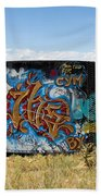 Water Tank Graffiti Bath Towel