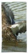 Watercovered Wingflapper Bath Towel