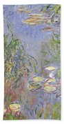 Waterlilies, Cluster Of Grass Bath Towel