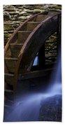 Watermill Wheel Bath Towel