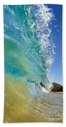 Wave Breaking At Makena Bath Towel