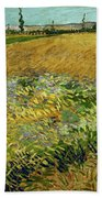 Wheat Field With Alpilles Foothills In The Background At Wheat Fields Van Gogh Series, By Vincent  Bath Towel