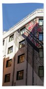 Whimsical Madrid - A Building Draped In Traditional Spanish Mantilla Bath Towel