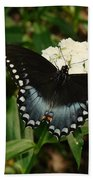 White Flowered Butterfly Bath Towel