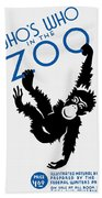 Who's Who In The Zoo - Wpa Bath Towel