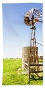 Wind Powered Farming Station Bath Towel