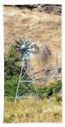 Windmill Aerator For Ponds And Lakes Bath Towel