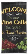Wine Cellar Sign 1 Hand Towel