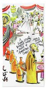Wine Snobs In Cana - Mmwsc Hand Towel