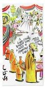 Wine Snobs In Cana - Mmwsc Bath Towel