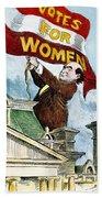 W.j. Bryan Cartoon, C1915 Bath Towel