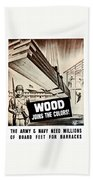 Wood Joins The Colors - Ww2 Bath Towel