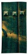 Wooden Door Bath Towel