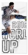 World Cup 2018 Bath Towel