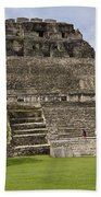 Xunantunich   Bath Towel