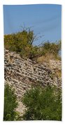 Yedikule Fortress Ruins Bath Towel