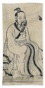 Yellow Emperor, Legendary Chinese Bath Towel