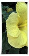 Yellow Hibiscus Watercolor Bath Towel