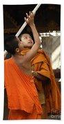 Young Buddhist Monks Laos Bath Towel