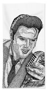 Young Elvis Bath Towel