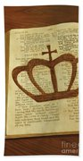 Your God Reigns Hand Towel