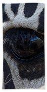 Zebra Eye Bath Towel