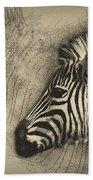 Zebra Study Hand Towel