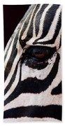Zebras Eye Bath Towel