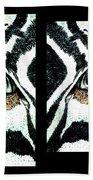 Zebras Eye - Studio Abstract  Bath Towel