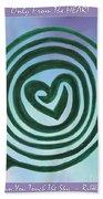 Zen Heart Labyrinth Sky Bath Towel