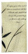 Zen Sumi 4n Antique Motivational Flower Ink On Watercolor Paper By Ricardos Hand Towel by Ricardos Creations