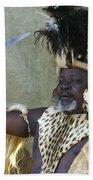 Zulu Pride Bath Towel