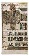 Book Of Lindisfarne Bath Towel