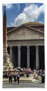 Fontana Del Pantheon Hand Towel