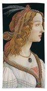 Portrait Of A Young Woman, Portrait Of Simonetta Vespucci As Nymph Bath Towel