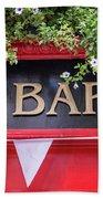 Irish Bar In Dublin Bath Towel