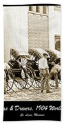 Rickshas And Drivers, 1904 Worlds Fair Bath Towel