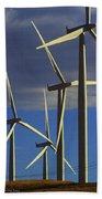 Wind Power Art  Bath Towel