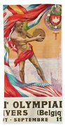 1920 Summer Olympics Vintage Poster Hand Towel