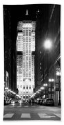Cbot Bath Towel